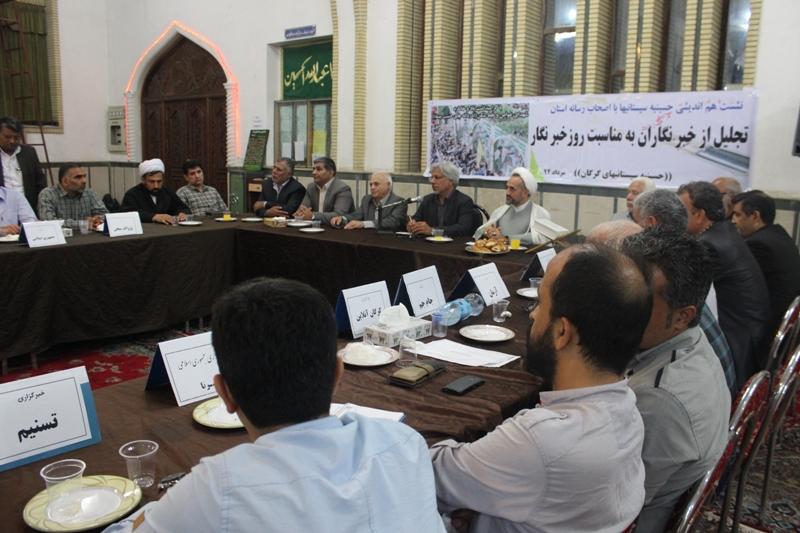 گزارش نشست هم اندیشی وتجلیل از خبرنگاران در حسینیه سیستانیهای گرگان/با تصاویر