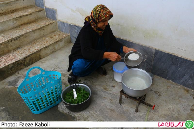 Gazane 1