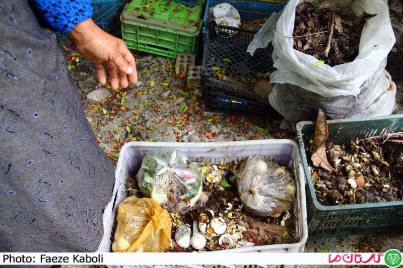 Kompost 1