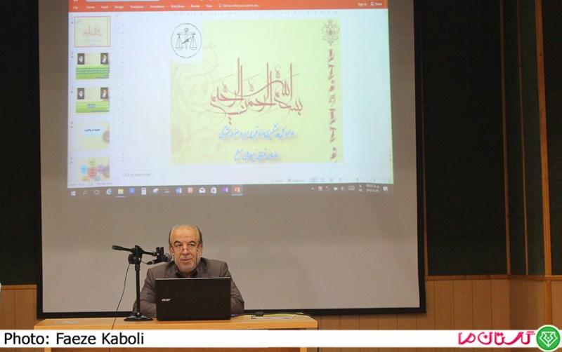 hamayeshghzaii 1