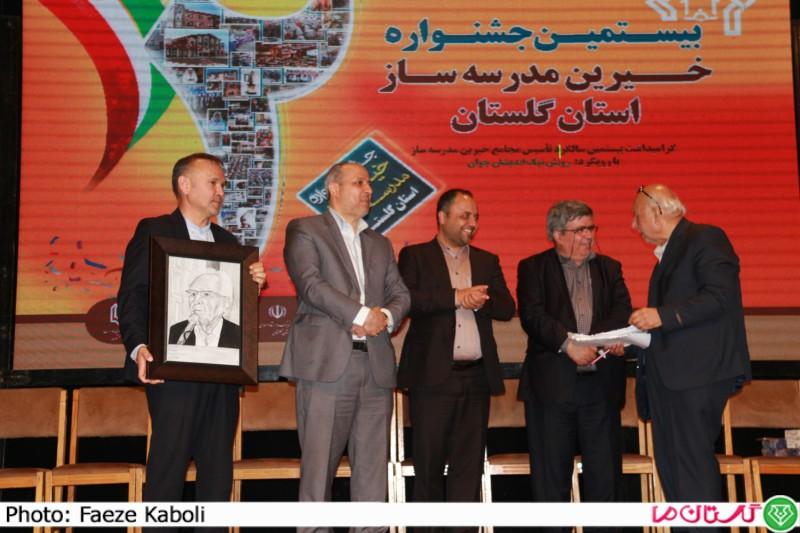 Golestan Khayer 1