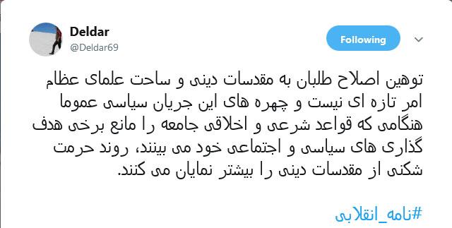 2Twitter