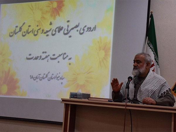 انقلاب اسلامی هیبت ظاهری آمریکا را شکسته است/ شکست سیاستهای امریکا در همه مولفههای قدرت