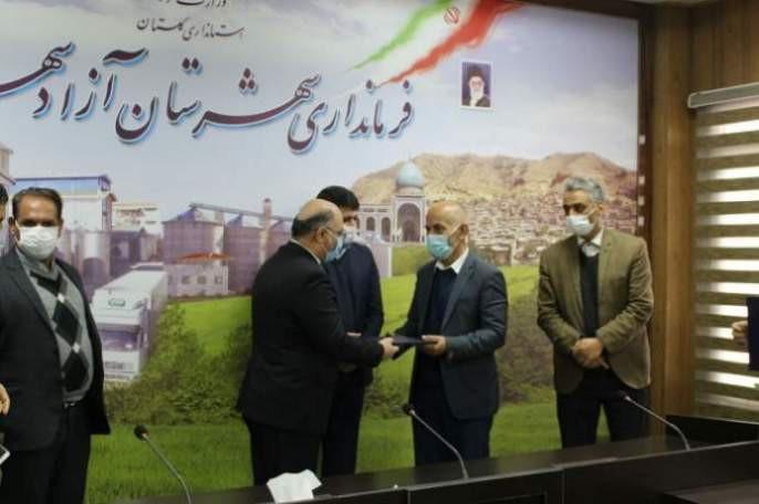 رئیس جدید راهداری آزادشهر معرفی شد