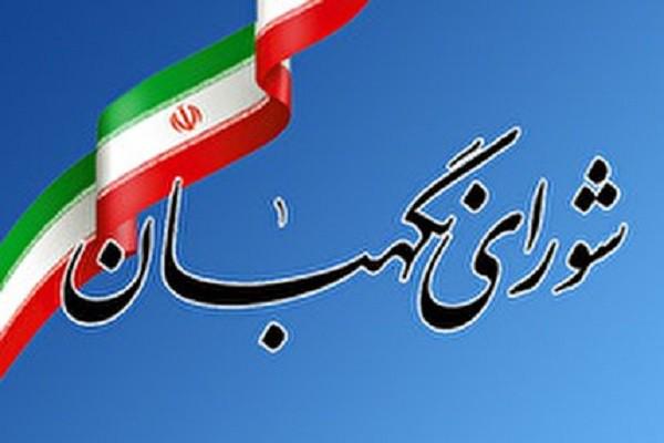 اعضای هیات نظارت بر انتخابات سیزدهمین دوره ریاست جمهوری در گلستان معرفی شدند