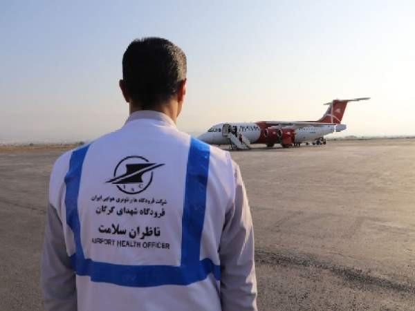استقرار ناظران سلامت در فرودگاه بین المللی شهدای گرگان /تصاویر