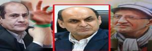گلستان ما - پوست موز زیر پای استاندار کیست ؟ / رمز گشایی از انتصابات حاشیه دار در استانداری گلستان