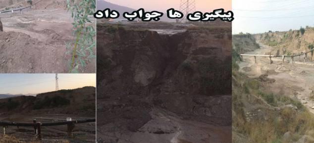 گلستان ما - فاجعه ای که جلوی آن توسط رسانه گرفته شد / جداره سازی رودخانه تیمور آباد توسط مدیران معدن شن و ماسه + تصاویر