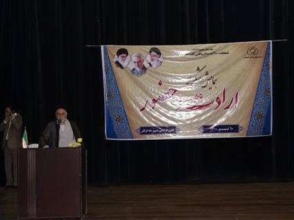 گلستان ما - گزارش تصویری/ همایش شکرانه ارادت و حضور اقوام گلستانی در گرگان
